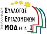 ΣΕΜΟΔ Logo